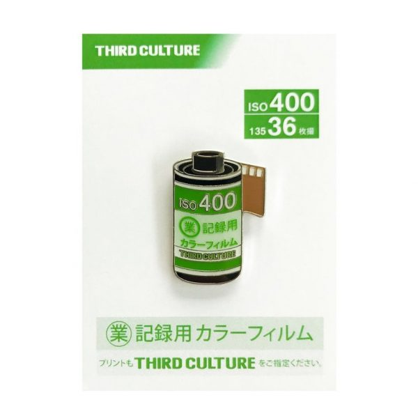 Industrial 400 35mm Lapel Pin