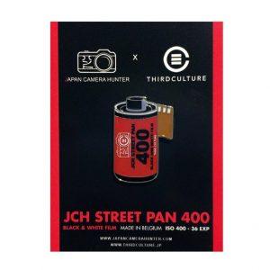 JCH StreetPan 400 Lapel Pin